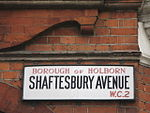 Old street name sign - geograph.org.uk - 1294005.jpg