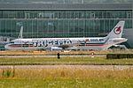 Onur Air Airbus A321-231 TC-OAK (21396055173).jpg