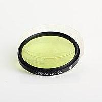 Optical filter YG.jpg