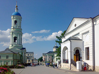 Optina Monastery - Inside the monastery.