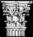 Order - Corinthian (PSF).png