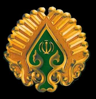 Order of Independence (Iran) - Image: Order of Independence star IRI
