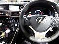 Osaka Motor Show 2013 (70) Lexus IS300h F SPORT (AVE30) (3).JPG