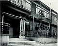 Osaka Takamatsu Elementary School.jpg
