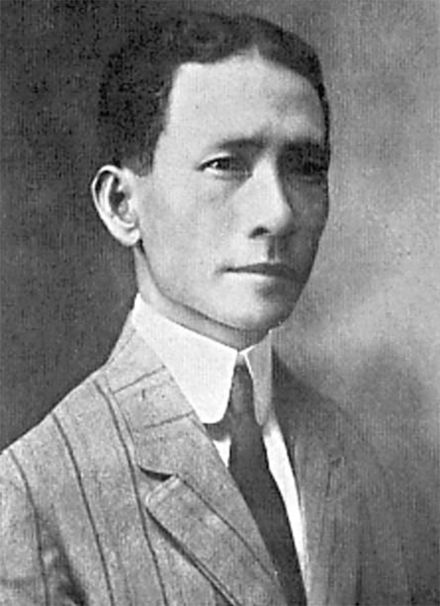 Sergio Osmena was the first Vice President to succeed to the presidency upon the death of a chief executive, who was Manuel L. Quezon, in 1944. Osmena.jpg