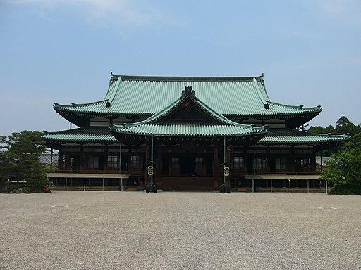 Oyasama's Residence
