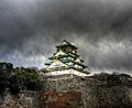 Ozakajō Osaka castle.jpg