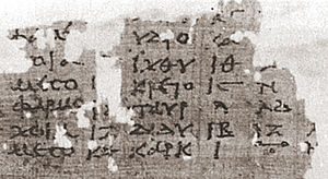 Greek numerals - Example of the early Greek symbol for zero (lower right corner) from a 2nd-century papyrus