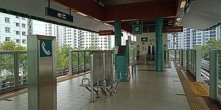 Cove LRT station LRT station in Singapore