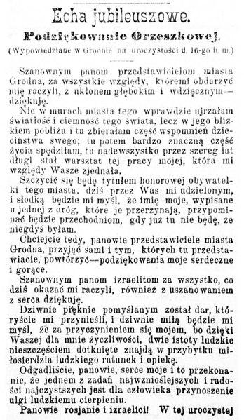 File:PL E Orzeszkowa Podziekowanie Orzeszkowej.djvu