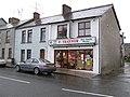 P Traynor, Ballygawley - geograph.org.uk - 1024894.jpg