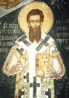 Gregory Palamas Greek monk and archbishop