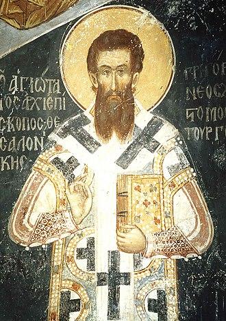 Gregory Palamas - Byzantine fresco of Gregory Palamas