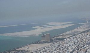 Deira Island - Image: Palm Deira on 1 May 2007