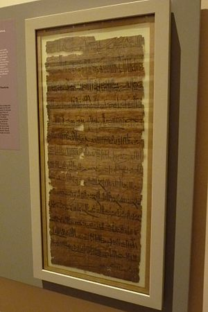 Pinehesy - A decree of pharaoh Ramesses XI addressed to Pinehesy. Turin, Museo Egizio