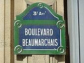Seit 1831 trägt der längste Grand Boulevard von Paris seinen Namen (Quelle: Wikimedia)