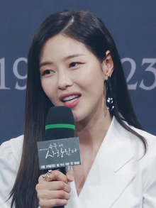 Park Ha-na in Feb 2019.png