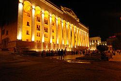 Parlamento de georgia wikipedia la enciclopedia libre for Parlamento wikipedia