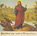 Pater noster 7 (Fridolin Leiber).jpg