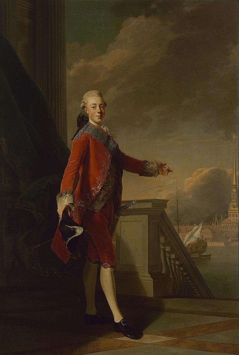 Павел I от Roslin.jpg