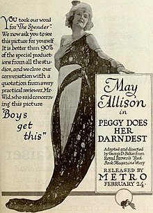 Peggy Does Her Darndest (1919) - Ad 1.jpg