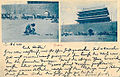 Peking 1900.jpg