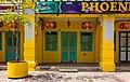 Penang - Part 4 - Relics (25502190106).jpg