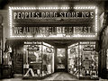 Peoples Drug Store, 8th and H Streets NE.jpg