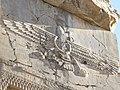 PersepolisAhooraMazda.jpg