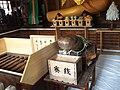 Phallus object, Tagata Shrine 1.jpg