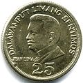 Phil25cent1971obv.jpg