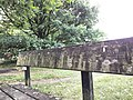 Photograph of a bench (OpenBenches 440).jpg