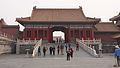Pictures from The Forbidden City (12035237184).jpg