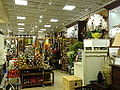 Pier 1 Imports, Hybla Valley, VA - 2.jpeg