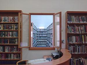 Beit Ariela - Image: Piki Wiki Israel 15339 Music Library