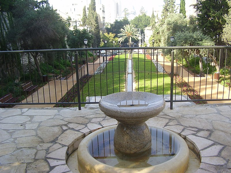 גן אברהם ברמת גן