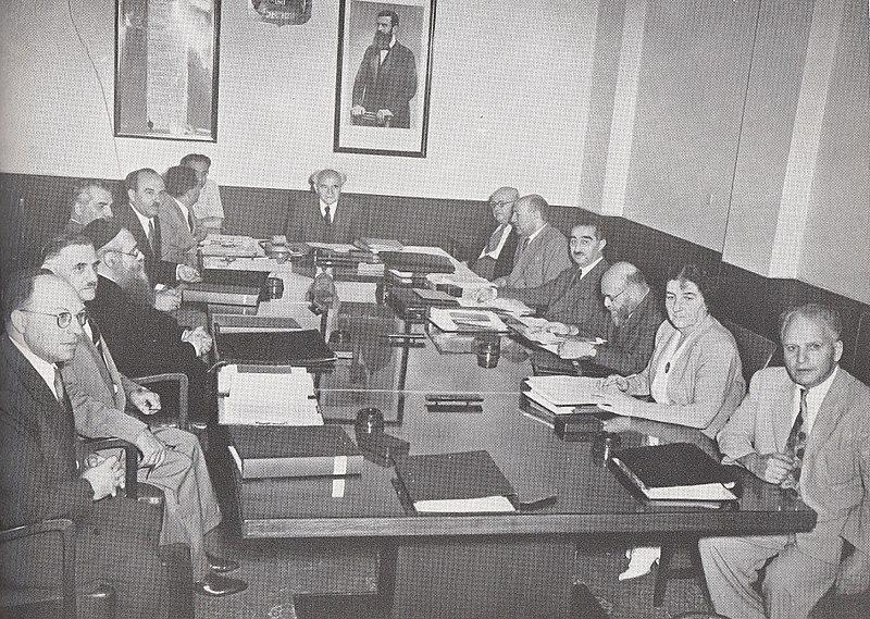 ישיבת הממשלה השבועית