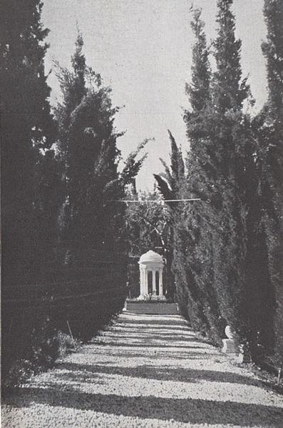 גן הבהאיים בחיפה