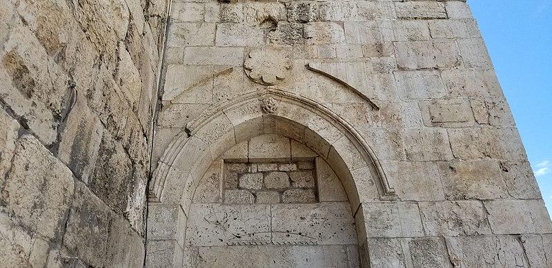 שער הפרחים ירושלים
