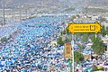 Pilgrims must spend the time within a defined area on the plain of Arafat. - Flickr - Al Jazeera English.jpg