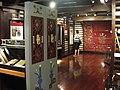 Ping Shan Tang Clan Gallery 02.JPG