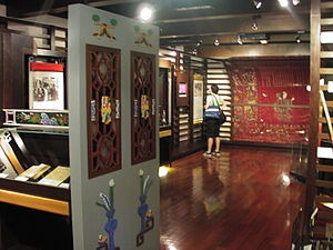 Ping Shan Heritage Trail - Interior of the Ping Shan Tang Clan Gallery and Heritage Trail Visitors Centre