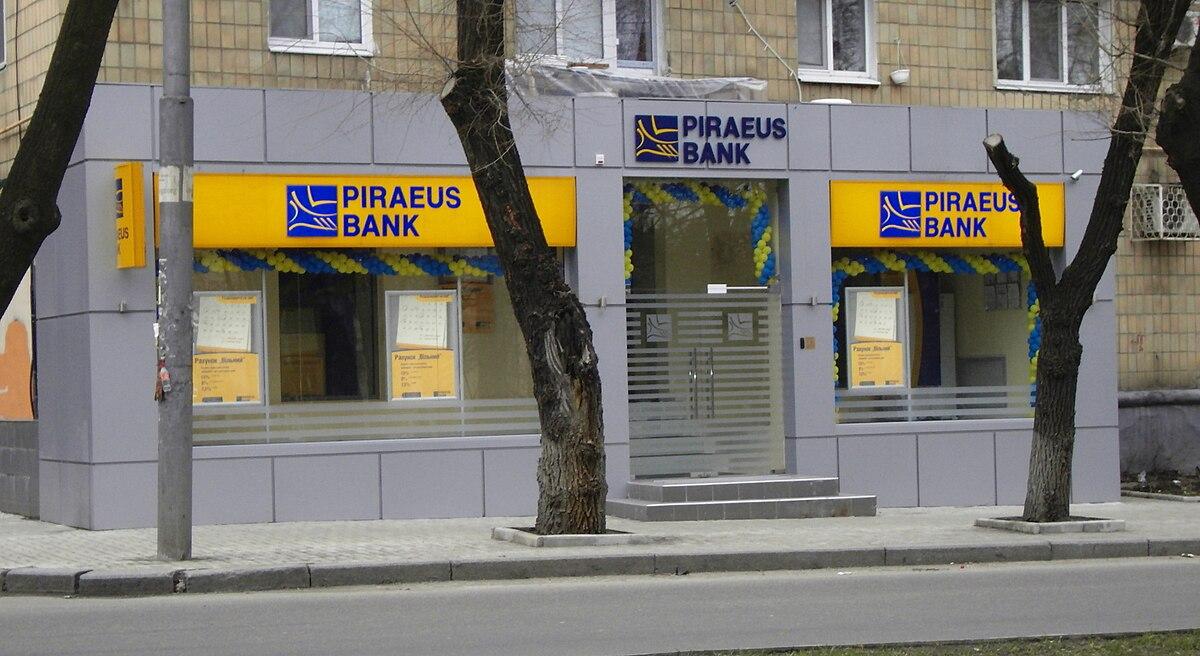 Piräus Bank
