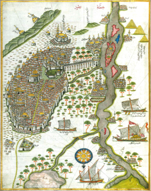 A 16th century Map of Cairo drawn by Piri Ries.