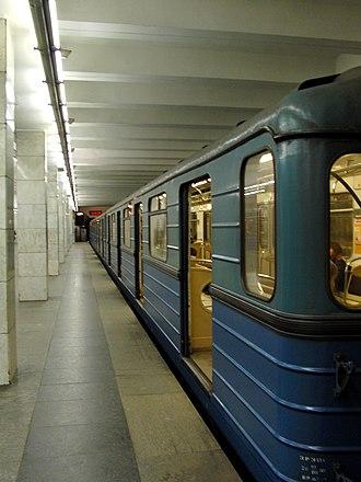 Planernaya (Moscow Metro) - Station platform with departing train