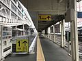 Platform of Kagoshima-Chuo Station (Ibusuki-Makurazaki Line).jpg