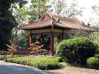 Chinese Cultural Garden - Image: Plum Pavillion Overfelt Garden (1347406841)