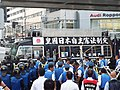 Police barrage in front of demonstration at Iikura Crossing 4.jpg