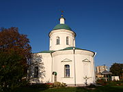 Poltava Pokrovsky Monastery Church of the Ascension.JPG