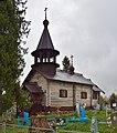 Posad Chapel 002 6434.jpg